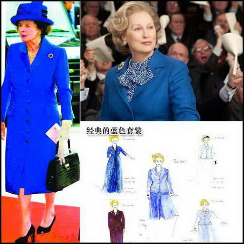 撒切尔夫人经典的蓝色套装
