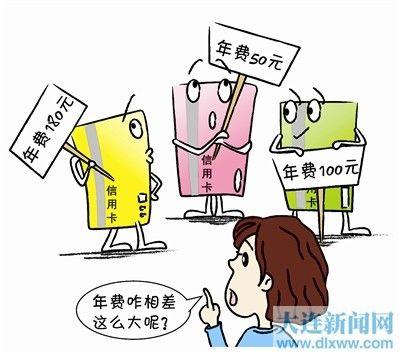 漫画 邹晶
