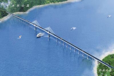 2013年底主桥合龙,从此大桥飞架南北,长山无大小。