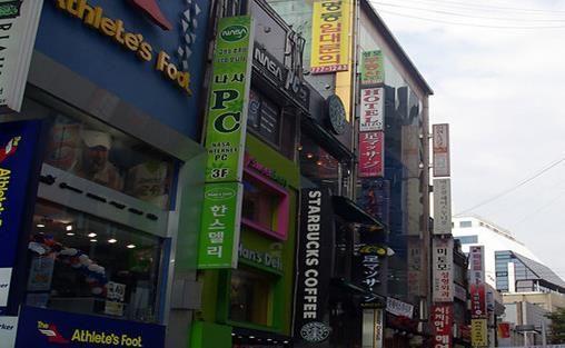 与首都首尔共度600年岁月的韩国传统市场
