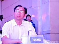 团市委副书记 孙晓峰