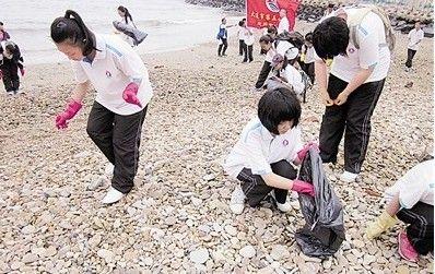 海洋垃圾清洁活动