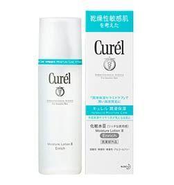 【珂润/Curel 润浸保湿化妆水】