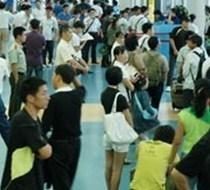旅客吞吐量达7000万人