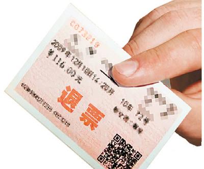 火车票先改签再退票手续费可省75%