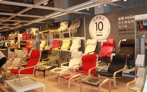 2014宜家冬季大减价 11个城市14家商场同时进行