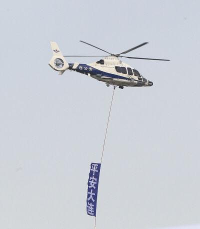 警用直升机在空中悬停