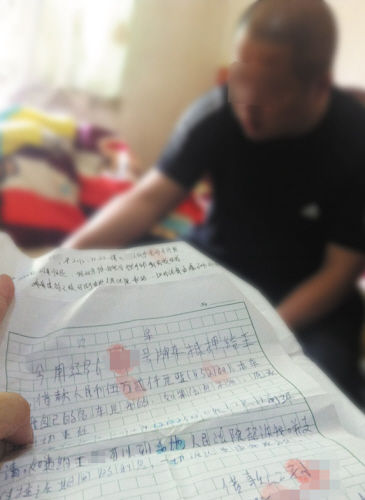 """""""汽车抵押""""欠条骗走刘义5万元。"""
