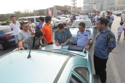 大连对景区周边出租车违规运营进行专项整治
