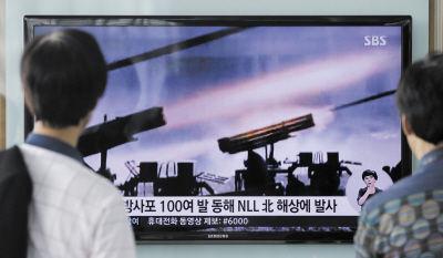 韩国称朝鲜发射100余枚火箭弹