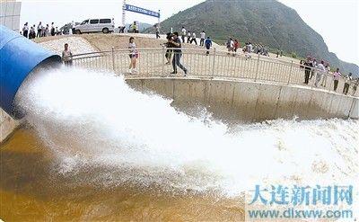 大伙房水库输水入连工程昨正式通水