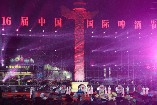 第16届中国国际啤酒节圆满落幕