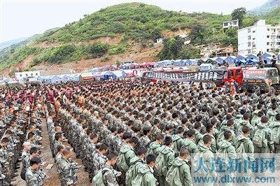 云南省各地沉痛哀悼鲁甸地震遇难同胞