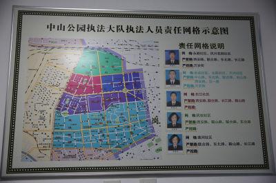 """执法局督察处张殿义处长专门负责网格化工作,据他介绍:""""网格化的"""