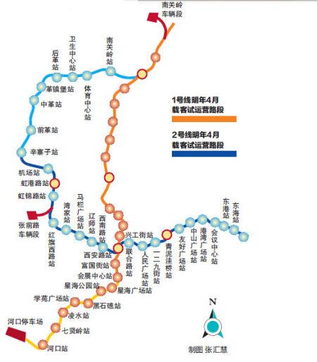 大连地铁1 2号线一期工程明年4月载客试运营图片