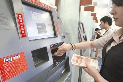 男子用假币偷梁换柱塞ATM机被识破