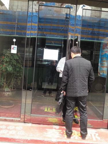 拖欠供货商百余万元烤鱼店关了老板溜了