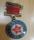 藏友觅得红军外出证章
