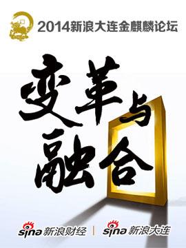 新浪金麒麟论坛
