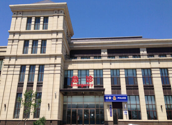 大连市妇女儿童医疗中心急诊昨日开诊