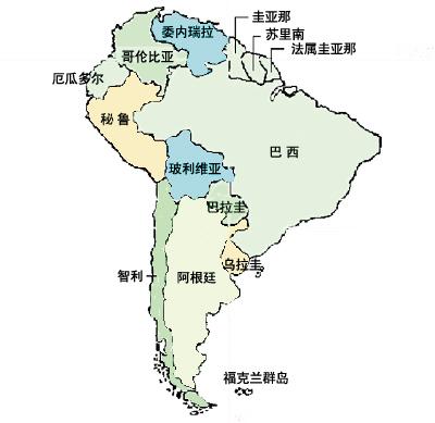 """中国巴西秘鲁将共建""""两洋铁路"""""""